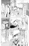 3girls comic death_note fate_testarossa lyrical_nanoha mahou_shoujo_lyrical_nanoha mahou_shoujo_lyrical_nanoha_a's mahou_shoujo_lyrical_nanoha_strikers monochrome multiple_girls nakajima_yukiji nakayama_yukiji parody ptsd starlight_breaker takamachi_nanoha translation_request truth vita