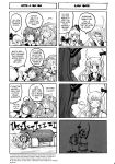 4koma 5girls antennae blood cape caved comic ex-keine female fujiwara_no_mokou greyscale hard_translated highres horns kamishirasawa_keine konpaku_youmu monochrome moonlight_syndrome multiple_4koma multiple_girls saigyouji_yuyuko tako_(plastic_protein) touhou translated wriggle_nightbug