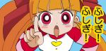 >:o 1girl :o akazutsumi_momoko bangs blunt_bangs cartoon_network close-up eyebrows eyebrows_visible_through_hair face heart hyper_blossom long_sleeves looking_at_viewer lowres open_mouth orange_hair powerpuff_girls powerpuff_girls_z red_eyes solo text translated upper_body