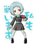 1girl atlus chibi game_console pantyhose persona persona_3 solo wii yamagishi_fuuka
