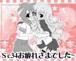 2girls crazy higurashi_no_naku_koro_ni louise_francoise_le_blanc_de_la_valliere monochrome multiple_girls ryuuguu_rena tsundere youta zero_no_tsukaima