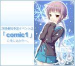 1girl breath cardigan nagato_yuki nomura_teruya scarf school_uniform serafuku snow snowing solo suzumiya_haruhi_no_yuuutsu