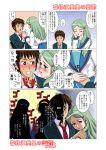 1boy 3girls asakura_ryouko blush comic kimidori_emiri kyon multiple_girls suzumiya_haruhi suzumiya_haruhi_no_yuuutsu