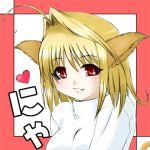 00s 1girl animal_ears arcueid_brunestud blonde_hair cat_ears fang heart kirimitsu lowres nekoarc red_eyes soo tsukihime vampire