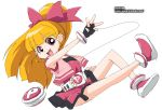 1girl akazutsumi_momoko cartoon_network hyper_blossom long_hair onija_tarou orange_hair ponytail powerpuff_girls powerpuff_girls_z red_eyes solo watermark web_address yo-yo