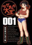 1girl azumanga_daioh black_lagoon crossover denim denim_shorts kagura parody revy_(black_lagoon) shorts solo