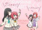 4girls family kurosawa_dia kurosawa_ruby love_live! love_live!_school_idol_project love_live!_sunshine!! mono_land multiple_girls nishikino_maki siblings sisters translation_request waving_arms what_if wife_and_wife yazawa_nico yuri
