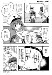 !? 2girls alternate_costume comic kantai_collection kurogane_gin lifebuoy monochrome multiple_girls swimsuit translation_request z1_leberecht_maass_(kantai_collection) z3_max_schultz_(kantai_collection)