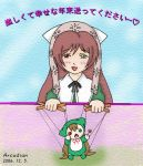 00s 1girl :d blush brown_hair costume doll dress green_dress green_eyes head_scarf heterochromia jissouseki long_hair long_sleeves looking_at_viewer lowres marionette open_mouth puppet puppet_strings red_eyes rozen_maiden smile suiseiseki
