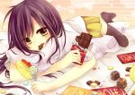 1girl bed biting candy long_hair lying_down pillow purple_hair skirt solo tagme thigh_highs wallpaper yellow_eyes