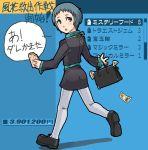 1girl atlus blue_hair leggings legwear money pantyhose persona persona_3 school_uniform serafuku skirt solo white_legwear yamagishi_fuuka