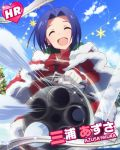 ahoge blue_hair bow card_(medium) character_name christmas_tree closed_eyes fur_trim gloves gun idolmaster idolmaster_million_live! miura_azusa murder official_art open_mouth ornament red_bow short_hair snow snowball snowball_fight tree weapon white_gloves winter winter_clothes