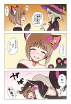 3koma :3 animal_ears bell black_dress black_hat blue_eyes bow brooch cat_ears closed_eyes comic dress flying_sweatdrops girls_und_panzer gloves grin hair_bow hat hat_ribbon itsumi_erika jack-o'-lantern jewelry jingle_bell long_hair long_sleeves looking_at_another nishizumi_miho off_shoulder paw_gloves ribbon short_hair silver_hair smile standing tackle translated trick_or_treat wata_do_chinkuru witch witch_hat