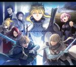 3girls 4boys agravain_(fate/grand_order) aki_(neyuki41028) armor bedivere bedivere_(fate/grand_order) camelot crown excalibur_galatine fate/grand_order fate/stay_night fate_(series) gawain_(fate/grand_order) lancelot_(fate/grand_order) multiple_boys multiple_girls saber shielder_(fate/grand_order) sword tristan_(fate/grand_order) weapon