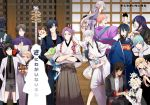 1girl 6+boys ;d ^_^ abacus aqua_hair bell black_hair blonde_hair blue_eyes blue_hair brown_hair closed_eyes cover cover_page crossed_arms doujin_cover eating eyepatch female_saniwa_(touken_ranbu) fox glasses gokotai gokotai's_tigers gourd grin hair_over_one_eye hakata_toushirou heshikiri_hasebe ichigo_hitofuri ima-no-tsurugi iwatooshi jirou_tachi kasen_kanesada konnosuke midare_toushirou mikazuki_munechika multiple_boys nair nihongou_(touken_ranbu) one_eye_closed ookurikara open_mouth orange_hair purple_hair red-framed_eyewear red_eyes rope saniwa_(touken_ranbu) sayo_samonji shokudaikiri_mitsutada smile taikogane_sadamune tiger tiger_cub touken_ranbu track_suit tsurumaru_kuninaga v white_hair white_tiger yagen_toushirou yellow_eyes