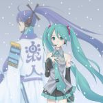 aqua_hair asami_(pixiv866) asami_(undoundo) detached_sleeves hatsune_miku kamui_gakupo long_hair necktie ponytail skirt snow twintails very_long_hair vocaloid