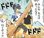 1girl 2boys alola_form alolan_exeggutor backpack bag bangs baseball_cap black_hair black_hat black_shirt blonde_hair capri_pants dark_skin dark_skinned_male dress emphasis_lines exeggutor green_hair grey_eyes hair_ornament hairclip hat hau_(pokemon) lillie_(pokemon) long_hair male_protagonist_(pokemon_sm) multiple_boys pants pokemon pokemon_(game) pokemon_sm sandals see-through shirt short_hair shorts striped striped_shirt sun_hat swept_bangs t-shirt topknot translation_request wasukii white_dress white_hat yellow_shorts