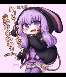 1girl animal_hood bunny_hood inunoko. pink_background purple_hair signature twintails violet_eyes vocaloid yuzuki_yukari