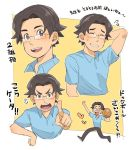1boy arm_behind_head blush brown_hair character_sheet expressions extra glasses hair_intakes male_focus outside_border pointing pointing_at_viewer polo_shirt short_hair solo upper_body white_background yatsuharuroji youkai_watch