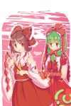 2girls :o ascot bare_shoulders blush bow breasts brown_eyes brown_hair d: detached_sleeves dress flat_chest front_ponytail furim gohei green_eyes green_hair hair_bow hair_tubes hakurei_reimu highres kagiyama_hina long_hair medium_breasts multiple_girls open_mouth short_hair skirt touhou wrapping