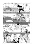 /\/\/\ 1boy 4koma ^_^ bano_akira catching closed_eyes comic fangs flying_sweatdrops heart monochrome o_o poke_ball pokemon pokemon_(creature) pokemon_(game) pokemon_oras quick_ball salamence sharpedo splashing sweatdrop throwing_poke_ball translation_request wailmer water yuuki_(pokemon) yuuki_(pokemon)_(remake)