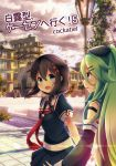 2girls :d ahoge bangs black_hair black_ribbon black_skirt blue_eyes blue_sky blush braid building clouds cloudy_sky cover cover_page day detached_sleeves doujin_cover eyebrows_visible_through_hair from_side green_hair hair_between_eyes hair_flaps hair_ornament hair_ribbon hairclip kantai_collection lamppost leaf long_hair looking_at_another multiple_girls neckerchief open_mouth outdoors path plant pleated_skirt ponytail red_ribbon remodel_(kantai_collection) ribbon road sally_(pacch0614) school_uniform serafuku shigure_(kantai_collection) short_sleeves single_braid skirt sky smile standing strap_slip yamakaze_(kantai_collection)