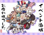 6+girls @_@ abyssal_jellyfish_hime aircraft airplane alcohol asakaze_(kantai_collection) beret blonde_hair blue_eyes blue_hair bottle brown_hair can car chaki_(teasets) chibi closed_eyes commandant_teste_(kantai_collection) cup damage_control_crew_(kantai_collection) drinking_glass drooling fairy_(kantai_collection) fan flight_deck green_hair ground_vehicle hat highres japanese_clothes kantai_collection kimono long_hair meiji_schoolgirl_uniform motor_vehicle multicolored_hair multiple_girls orangina pola_(kantai_collection) product_placement redhead riding saratoga_(kantai_collection) seaplane_tender_water_hime shinkaisei-kan silver_hair soda_can tentacle wacky_races white_hair wine wine_bottle wine_glass yamakaze_(kantai_collection)