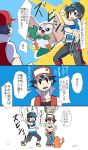 ! 2boys 3koma animal animal_on_head bangs baseball_cap black_hair capri_pants charmander comic denim hat jacket jeans male_focus male_protagonist_(pokemon_sm) multiple_boys open_clothes open_jacket pants pokemon pokemon_(creature) pokemon_(game) pokemon_sm popped_collar red_(pokemon) red_(pokemon)_(classic) rowlet shirt shoes short_hair sneakers spoken_exclamation_mark striped striped_shirt swept_bangs t-shirt translation_request yurei-tekina_nanika z-move z-ring