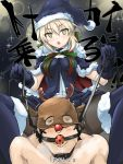 1boy 1girl animal_costume antlers ball_gag black_gloves black_legwear blonde_hair boots breath cape fate/grand_order fate_(series) femdom fujimaru_ritsuka_(male) fur_trim gag gagged gloves hat looking_at_viewer momio pantyhose red_nose reindeer_antlers reindeer_costume riding saber saber_alter saliva santa_alter santa_costume santa_hat sitting sitting_on_person solo thigh-highs thigh_boots translation_request yellow_eyes