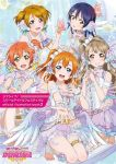 5girls blue_eyes blue_hair blush bow brown_eyes brown_hair butterfly detached_sleeves dress frills green_eyes hair_bun hand_on_own_chest headset hoshizora_rin interlocked_fingers koizumi_hanayo kousaka_honoka long_hair looking_at_viewer love_live! love_live!_school_idol_festival love_live!_school_idol_project minami_kotori multiple_girls open_mouth orange_hair outstretched_arms ribbon short_hair short_sleeves shorts side_ponytail sitting smile sonoda_umi violet_eyes