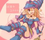 1girl artist_request bare_shoulders blonde_hair blue_boots blush blush_stickers boots breasts choker cleavage dark_magician_girl duel_monster green_eyes hat large_breasts long_hair open_mouth pentacle smile solo staff star wizard_hat yu-gi-oh! yuu-gi-ou_duel_monsters