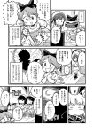 5girls book comic cosplay crescent crown fubuki_(kantai_collection) greyscale hatsuyuki_(kantai_collection) house indoors isonami_(kantai_collection) kantai_collection miyuki_(kantai_collection) mizuno_(okn66) monochrome multiple_girls murakumo_(kantai_collection) parody prince queen_(snow_white) queen_(snow_white)_(cosplay) shirayuki_(kantai_collection) shirayuki_hime silhouette snow_white snow_white_(cosplay) snow_white_and_the_seven_dwarfs translation_request tree vr_visor