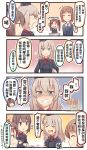 4koma blonde_hair blue_eyes blush bowl box brown_eyes brown_hair cardboard_box cat chinese chopsticks clenched_teeth closed_eyes comic commentary_request eating fang garrison_cap girls_und_panzer grin hair_ribbon hand_up hard_translated hat highres ido_(teketeke) itsumi_erika jacket kadotani_anzu light_brown_hair military military_uniform nabe nishizumi_maho nishizumi_miho open_mouth ribbon school_uniform shaded_face short_hair smile sweatdrop tearing_up teeth thought_bubble trembling twintails uniform watermark