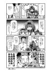 1boy 3girls 4koma admiral_(kantai_collection) akizuki_(kantai_collection) blush candy check_translation comic crying door food halloween hatsuzuki_(kantai_collection) kantai_collection kurogane_gin monochrome multiple_girls teruzuki_(kantai_collection) translation_request trick_or_treat