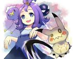 +_+ 1girl :3 :d acerola_(pokemon) blue_eyes costume drifloon elite_four flat_chest flipped_hair gastly gucchiann hair_ornament half_updo mimikyu open_mouth pikachu_costume pokemon pokemon_(game) pokemon_sm purple_hair short_hair smile stitches torn_clothes torn_sleeves trial_captain