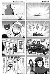 abyssal_admiral_(kantai_collection) admiral_suwabe afloat ahoge car chi-class_torpedo_cruiser comic crying crying_with_eyes_open detached_sleeves driving enemy_aircraft_(kantai_collection) fisheye gameplay_mechanics greyscale ground_vehicle hat he-class_light_cruiser horizon horn horns kantai_collection kei-suwabe long_hair military military_uniform mittens monochrome motor_vehicle naval_uniform northern_ocean_hime ocean peaked_cap ri-class_heavy_cruiser ru-class_battleship seaport_hime shinkaisei-kan short_hair sweat tears translation_request trembling tsu-class_light_cruiser uniform