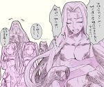 5girls anger_vein animal_hood arm_garter armlet breasts choker cloak closed_eyes collar collarbone corsage covering_eyes dog_collar dress elbow_gloves euryale facial_mark fangs fate/grand_order fate/hollow_ataraxia fate/stay_night fate_(series) female finger_to_cheek flower flying_sweatdrops forehead_mark frilled_dress frills gloves gorgon_(fate) hair_ribbon hairband headdress hood hooded_cloak jewelry lolita_hairband long_hair medusa_(lancer)_(fate) monochrome multiple_girls ni1ten_xx00 open_mouth purple ribbon rider scales siblings sidelocks signature simple_background sleeveless smile snake_hair stheno sweatdrop twins twintails twitter_username very_long_hair wavy_mouth white_background
