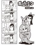 2girls 4koma :3 bkub bow choke_hold comic cutting_hair emphasis_lines greyscale hair_bow highres kangaroo long_hair monochrome multiple_girls pipimi poptepipic popuko sidelocks simple_background strangling two_side_up
