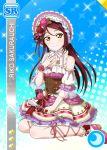 blush brown_eyes character_name dress headdress long_hair love_live!_school_idol_festival love_live!_sunshine!! maroon_hair sakurauchi_riko smile valentines
