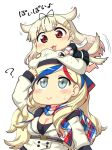 2girls :> ? animal_ears beret blonde_hair blue_hair breasts chibi cleavage commandant_teste_(kantai_collection) dog_ears dog_tail double-breasted green_eyes hase_yu hat kantai_collection long_hair looking_up multicolored_hair multicolored_scarf multiple_girls no_nose person_on_head plaid plaid_scarf red_eyes redhead remodel_(kantai_collection) scarf school_uniform seiyuu_connection serafuku streaked_hair tail tail_wagging tanibe_yumi white_hair yuudachi_(kantai_collection)
