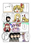 ... 1boy 4girls :x admiral_(kantai_collection) ahoge black_hair blonde_hair bow breasts chibi closed_eyes comic commentary_request crescent crescent_hair_ornament crossed_arms flan-maman flandre_scarlet gomasamune hair_bow hair_ornament hair_ribbon hairclip hand_on_own_cheek hands_on_own_face hat head_wings heart heart_in_mouth highres kantai_collection koakuma large_breasts long_hair mikoto_freesia_scarlet mob_cap multiple_girls multiple_persona open_mouth patchouli_knowledge pointy_ears purple_hair redhead ribbon shawl short_hair side_ponytail sidelocks sitting sleepy spoken_ellipsis touhou translated vest violet_eyes