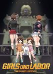 4girls :d anglerfish arl-99_helldiver arms_behind_back brown_hair cover dog donburimeshi female from_behind girls_und_panzer hand_on_hip hat headphones heavy_breathing hug kidou_keisatsu_patlabor looking_at_viewer mecha miniskirt multiple_girls nishizumi_maho nishizumi_miho ooarai_(emblem) open_mouth pleated_skirt railing short_hair shorts sitting skirt smile standing tongue uniform urajiro