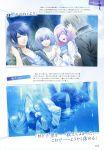 akito_shukuri koharu_(norn9) norn9 purple_eyes purple_hair senri_ichinose shiranui_nanami teita