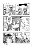 4girls akatsuki_(kantai_collection) chopsticks comic eating fish food hibiki_(kantai_collection) highres ikazuchi_(kantai_collection) inazuma_(kantai_collection) kantai_collection kurogane_gin monochrome multiple_girls saury soup translation_request