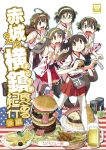 5girls akagi_(kantai_collection) alcohol american_flag bacon beer beer_mug brown_eyes brown_hair cheese cheesecake chicken_(food) comic commentary_request cover cover_page dessert detached_sleeves eating food glasses green_eyes hairband hakama hamburger haruna_(kantai_collection) headgear hiei_(kantai_collection) highres holding holding_food japanese_clothes kantai_collection kirishima_(kantai_collection) kongou_(kantai_collection) lime long_hair multiple_girls muneate nagumo_(nagumon) nontraditional_miko open_mouth pantyhose potato_wedges red_hakama short_hair skirt smile thigh-highs translation_request wide_sleeves