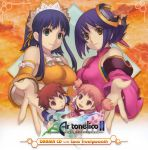 ar_tonelico ar_tonelico_2 ar_tonelico_ii blue_hair bow breasts brown_eyes cd_cover cover detached_sleeves frelia green_eyes gust hair_ornament headdress highres large_breasts luca_truelywaath nagi_ryou official_art pink_hair red_hair roy_(ar_tonelico) ruu_(ar_tonelico) short_hair smile soraneko twintails waitress yellow_eyes