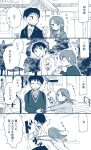 1boy 1girl blush comic highres monochrome open_mouth original punching tadano_(toriaezu_na_page) translation_request