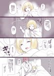 1boy 1girl 4koma abe_inori alternate_costume blanket blonde_hair closed_eyes comic djeeta_(granblue_fantasy) granblue_fantasy long_sleeves open_mouth pajamas percival_(granblue_fantasy) pillow redhead short_hair speech_bubble translation_request