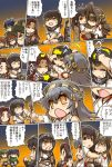 6+girls =_= afterimage ahoge akagi_(kantai_collection) bangs belt black_hair black_legwear blue_hair brown_hair clenched_hand closed_eyes comic crying damaged detached_sleeves elbow_gloves flight_deck flying_sweatdrops glasses gloves green_eyes green_hair grey_hair hair_bun hair_ornament hair_ribbon hairband hairclip hands_on_lap hands_together haruna_(kantai_collection) headgear hidden_eyes hiryuu_(kantai_collection) hisahiko ikazuchi_(kantai_collection) inazuma_(kantai_collection) japanese_clothes jintsuu_(kantai_collection) kantai_collection kimono kirishima_(kantai_collection) kneehighs knees_together_feet_apart kongou_(kantai_collection) leaning_on_person long_hair long_sleeves low_ponytail multiple_girls muneate nagato_(kantai_collection) neckerchief nontraditional_miko open_mouth orange_eyes outstretched_arm parted_bangs ponytail punching ribbon rigging school_uniform semi-rimless_glasses serafuku shaded_face short_hair short_sleeves shouting sitting skirt slapping souryuu_(kantai_collection) speech_bubble star star-shaped_pupils sweatdrop symbol-shaped_pupils talking tears teeth text torn_clothes torn_sleeves translation_request twintails under-rim_glasses v-arms wariza white_ribbon white_skirt wide_sleeves