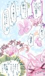 >_< blush closed_eyes comic corsola fish heart highres luvdisc no_humans nose_blush open_mouth pokemon pokemon_(creature) pokemon_(game) pokemon_sm speech_bubble sun_(sunsun_pd) sweat translation_request wavy_mouth